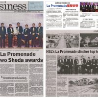 Sheda Excellence Awards: Media Highlights