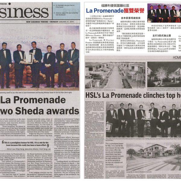 Sheda Excellence Awards: Media Highlights