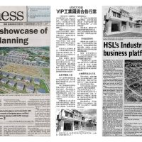 Vista Industrial Park: Media Highlights