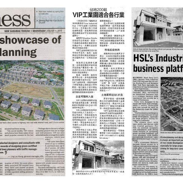 Vista Industrial Park: Media Highlights