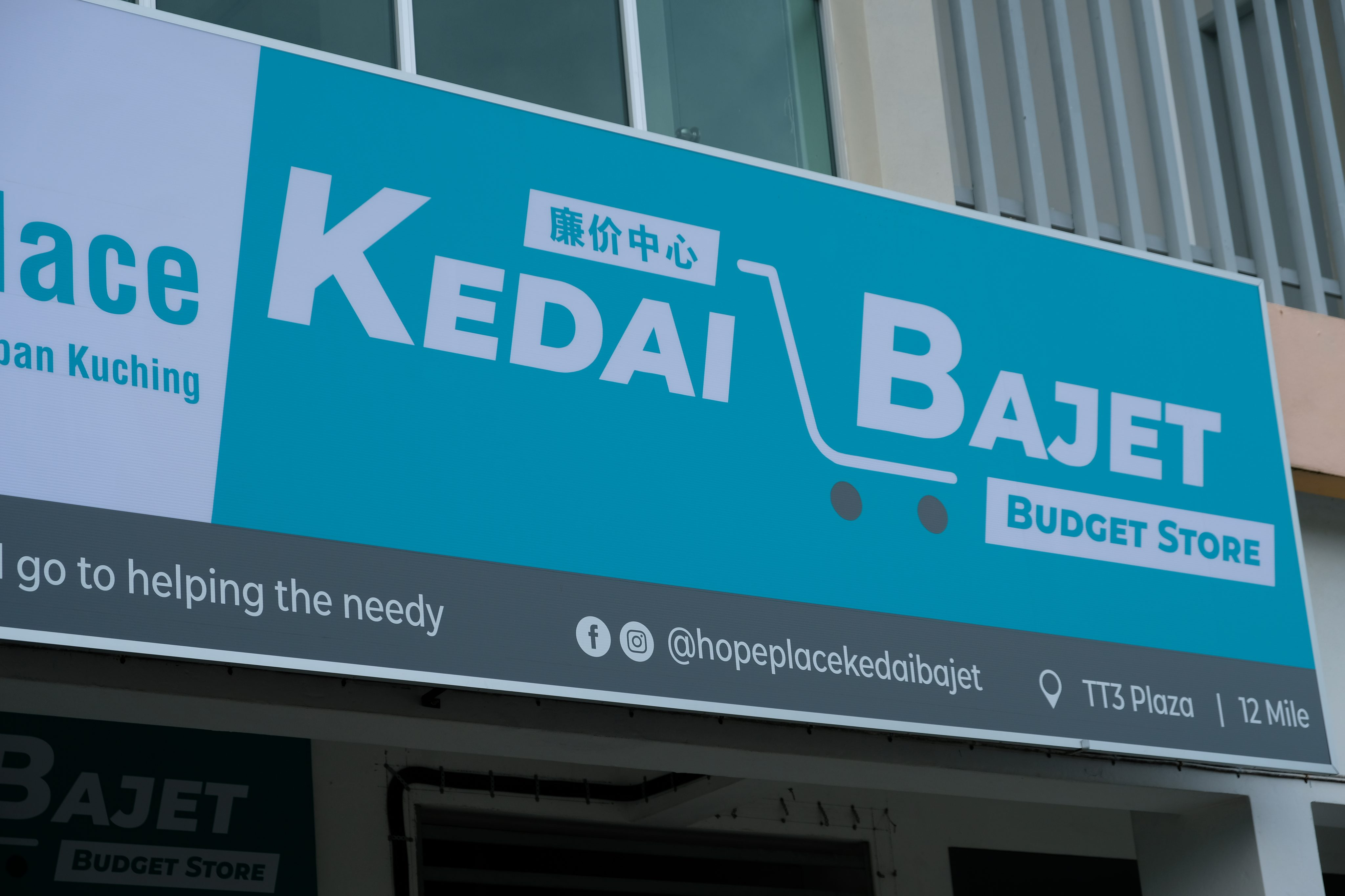 The new Kedai Bajet by Hope Place at Mile 12 is opposite JPJ and is open 10am to 5pm, Monday to  Saturday.